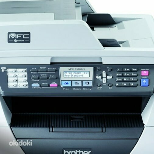 BROTHER MFC-8370DN A4 MULTIFUNCTION LASER PRINTER
