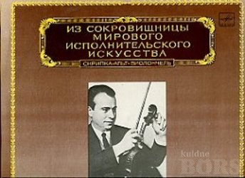 SONATA NO. 9 FOR VIOLIN AND PIANO IN A MAJOR OP. 47 ''KREUSER'' / SONATA NO. 5 FOR VIOLIN AND PIANO IN F MAJOR OP. 24 ''SPRING''